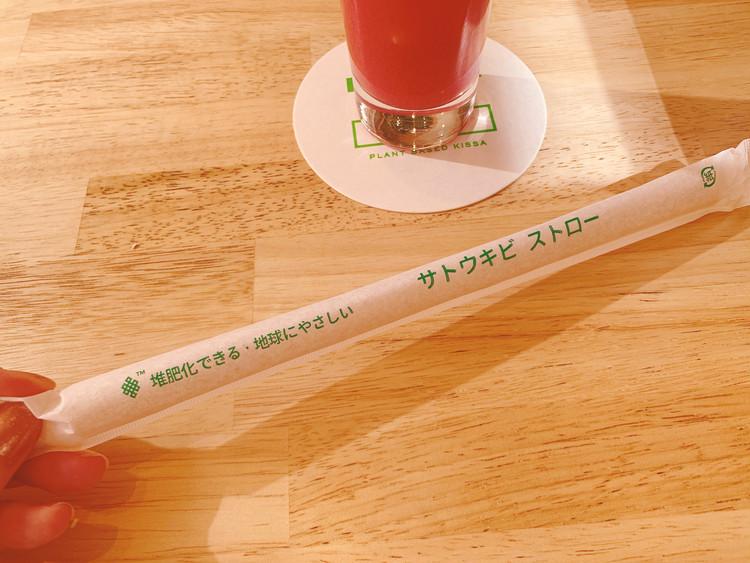 """あの""""コメダ""""のヴィーガン専門店、パンケーキが美味しい!!_6_1"""