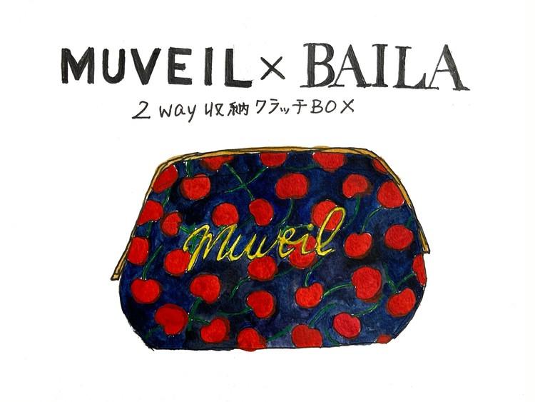 BAILA10月号の付録は、MUVEIL 優秀ポーチ♡_1