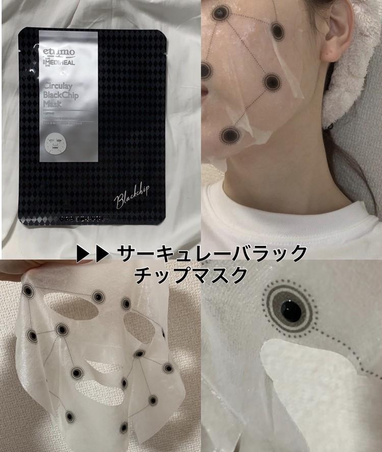 \韓国コスメ/日本未発売!メディヒール4種パックを徹底レポ_5