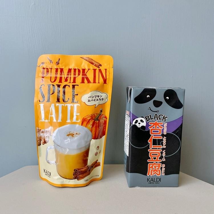 カルディのハロウィン向け商品、パンプキンスパイスラテと、オリジナル パンダ ブラック杏仁豆腐