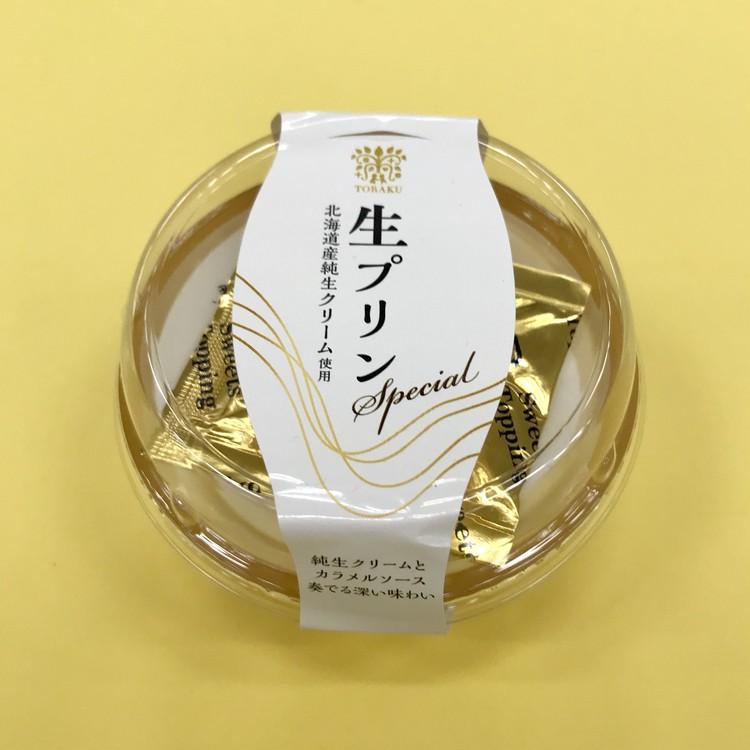 トーラク株式会社(兵庫県神戸市)がコンビニ限定で発売している「TORAKU 生プリンSpecial」(税抜¥199)