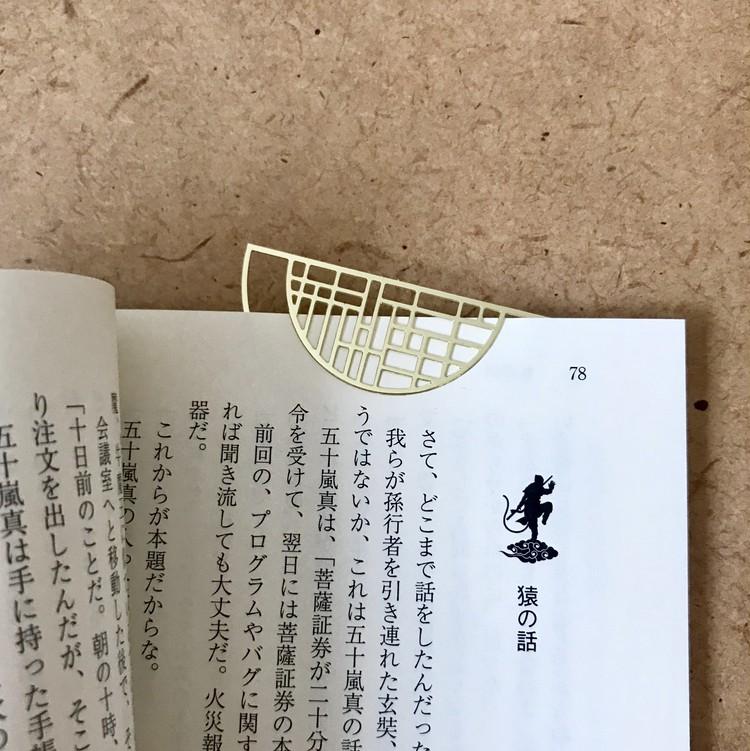 イケア(IKEA)&ニトリ並みに人気急上昇中♡【ソストレーネ グレーネ】新作インテリア雑貨17選_1_12