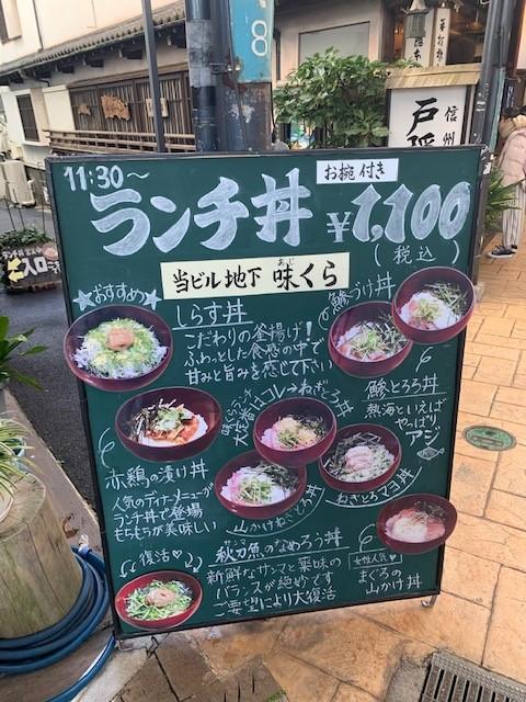 【熱海】お1人様/温泉旅行 ~実況中継~ _7