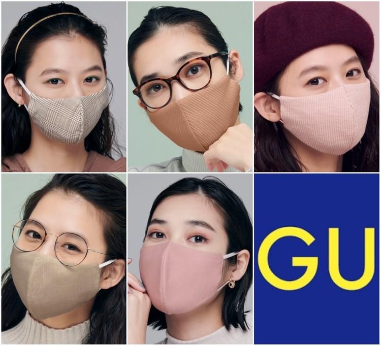 【ジーユー(GU)¥590おしゃれ新作マスク】「高機能フィルター入り コーデに合わせて選べる ファッションマスク」11月27日(金)に発売決定