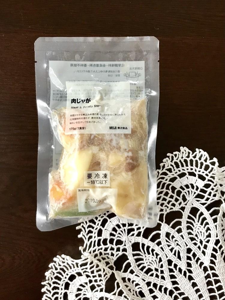 無印良品の冷凍食品(肉じゃが)