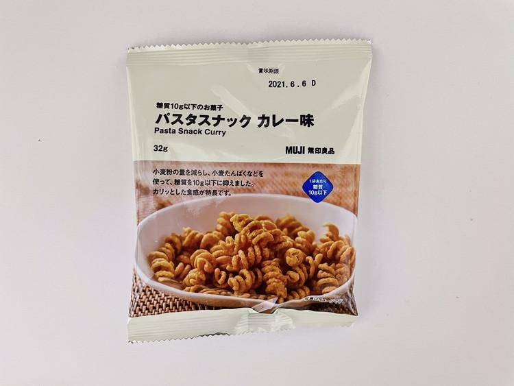 糖質10g以下のお菓子 パスタスナック カレー味(パッケージ)