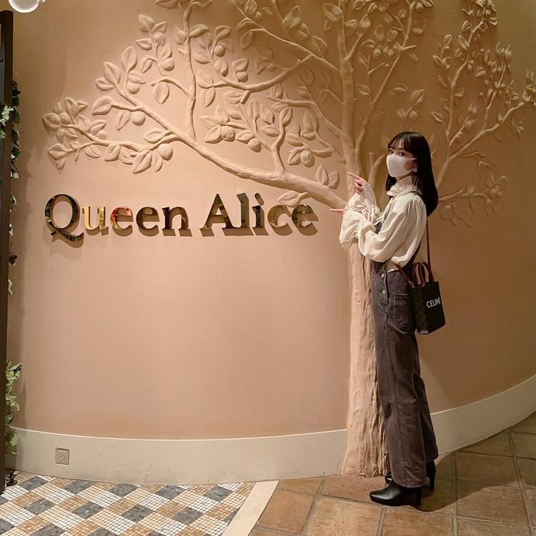 Qeen Aliceで女子会フレンチ♡_1