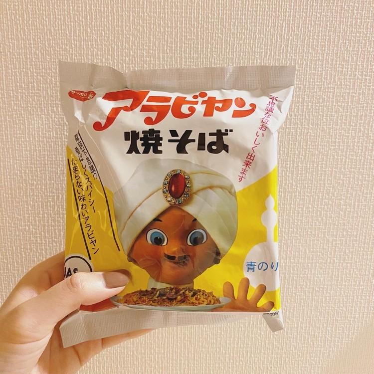 【写真】おすすめ袋麺を徹底食べ比べ10選!!_7_1