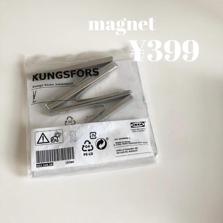 IKEAの使える便利なリアル購入品_3