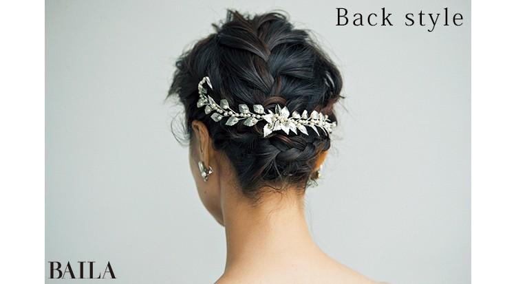 Back style