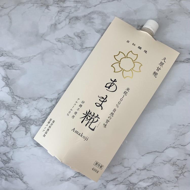 美肌&ダイエット腸活!500円で試せる『あま糀』トライアル♡_1
