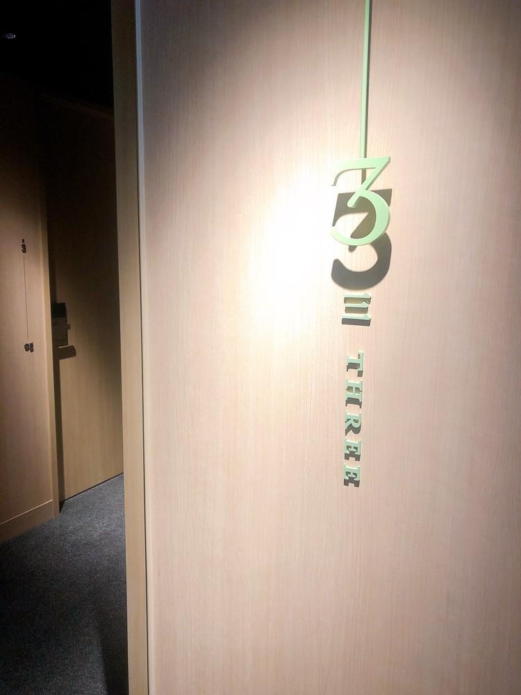 都会のど真ん中。新宿で見つけた素敵な温泉旅館_3