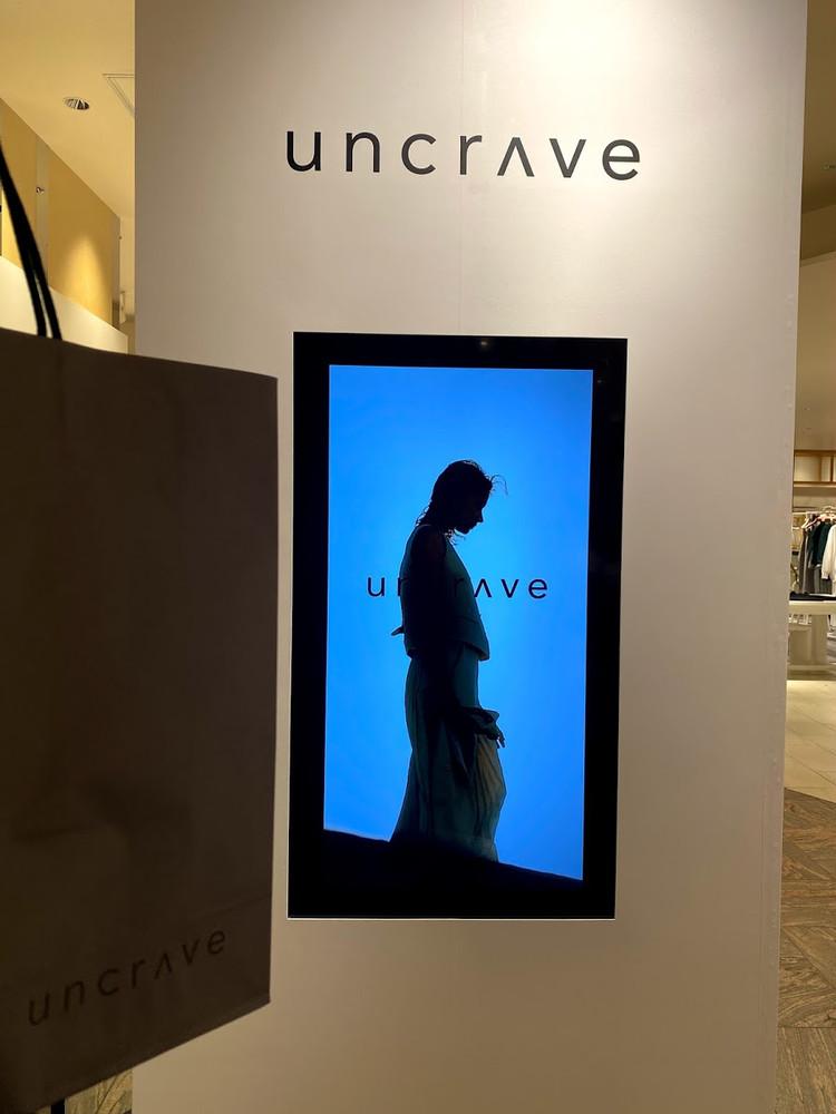 バイラ誌面で人気の「uncrave」POPUPでの購入品♡_7