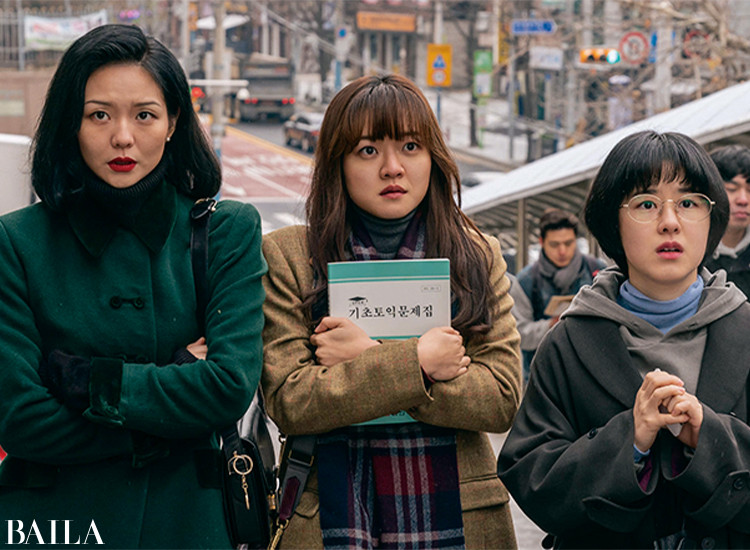 『サムジンカンパニー1995』1995年の韓国。大企業に勤めるも、雑用に甘んじる3人の女性社員が、会社の方針である英語学習を生かして自社の汚染水問題に挑む。