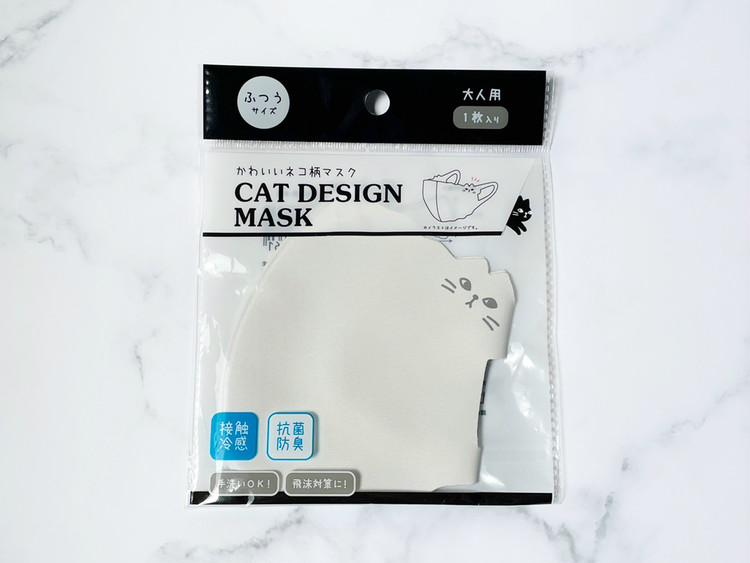 ネコ柄マスクのパッケージ