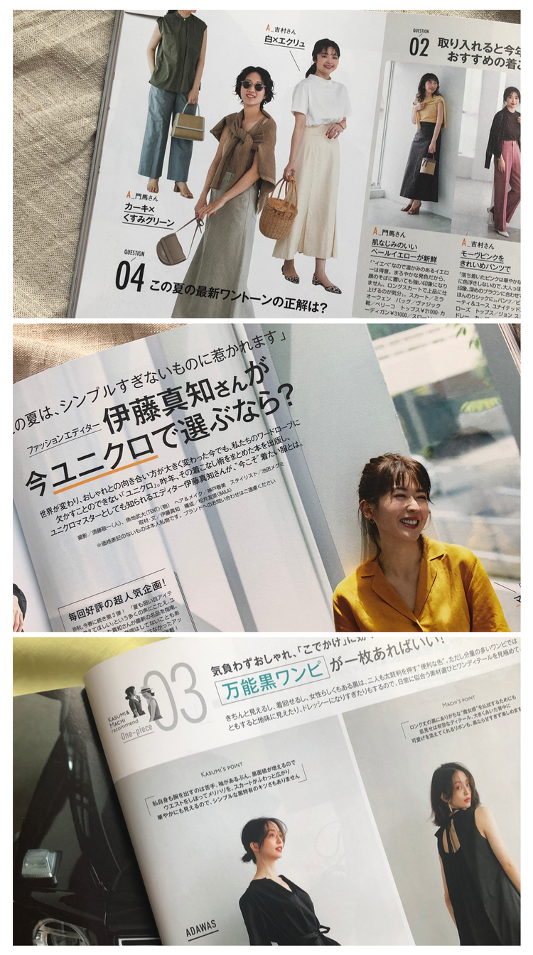 【U6,000円】大人女子にもオススメなプチプラワンピースブランド_8