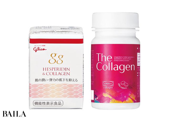 コラーゲンを補うサプリメント