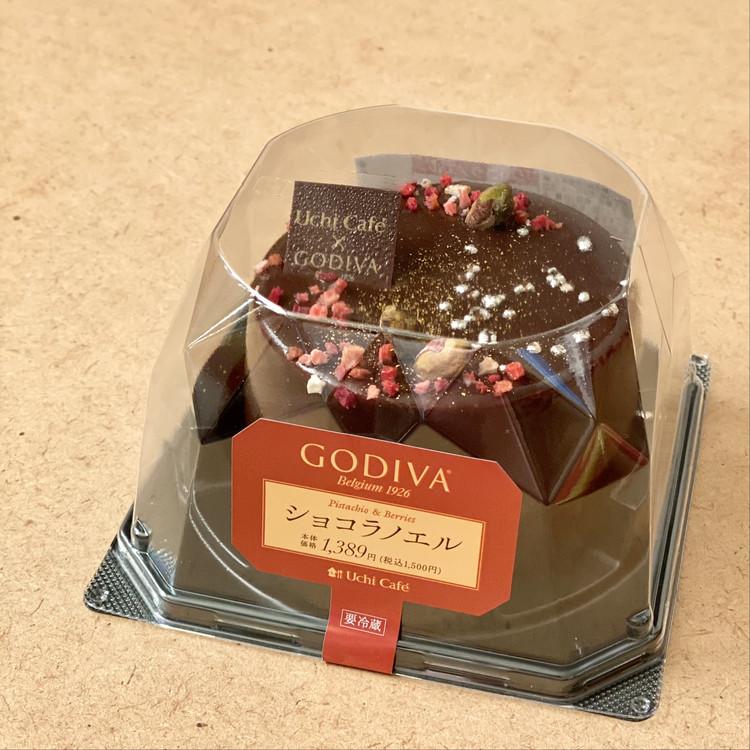 「ゴディバ(GODIVA)× ローソン」2020クリスマスコラボコンビニスイーツ Uchi Café×GODIVA ショコラノエル(税込¥1500)