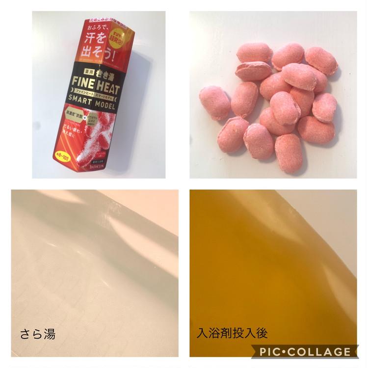 【気分によって使い分け】入浴剤の種類と効果について_3