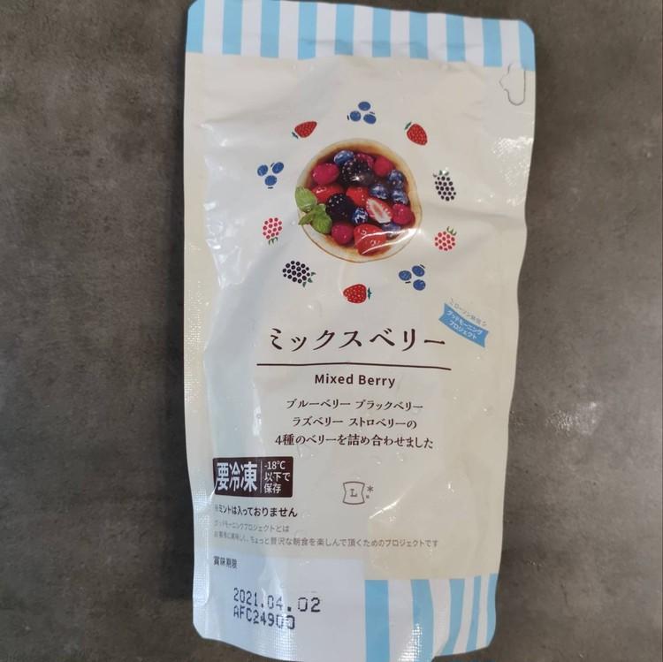 【おうち居酒屋】ローソンの冷凍食品で激ウマおつまみ5品_16