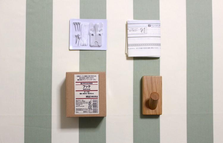 無印良品の壁に付けられる家具「フック」のセット内容