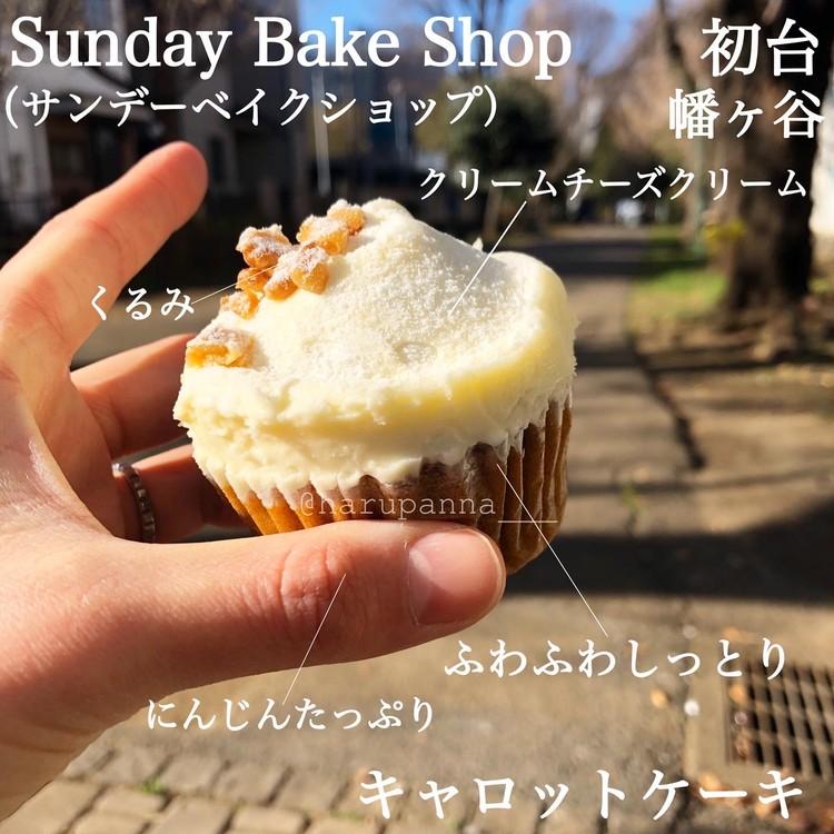 【私のパン活】週4日オープンの行列のできるベイクショプ_7