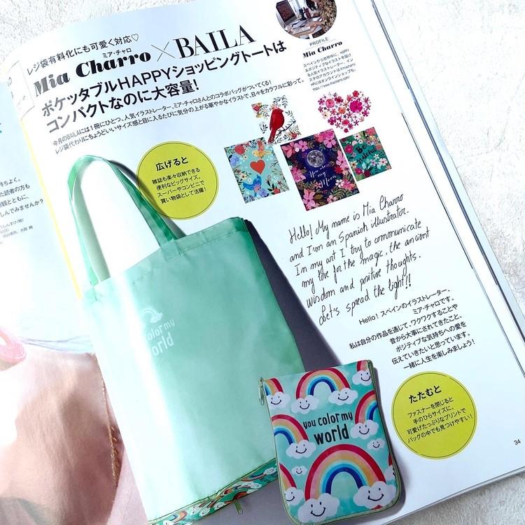 2ヶ月ぶりの新刊!BAILA8月号の読みどころは?_7
