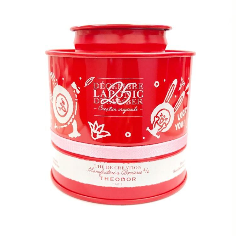 イケメンコラボ♡ 心温まる紅茶のクリスマス限定ギフト_2_2