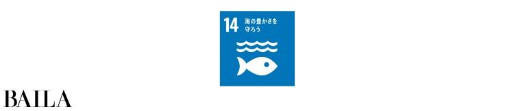 """""""Respect for Oceans""""をテーマに海の環境を守るプロジェクトを実施  SHISEIDO[シセイドウ]"""