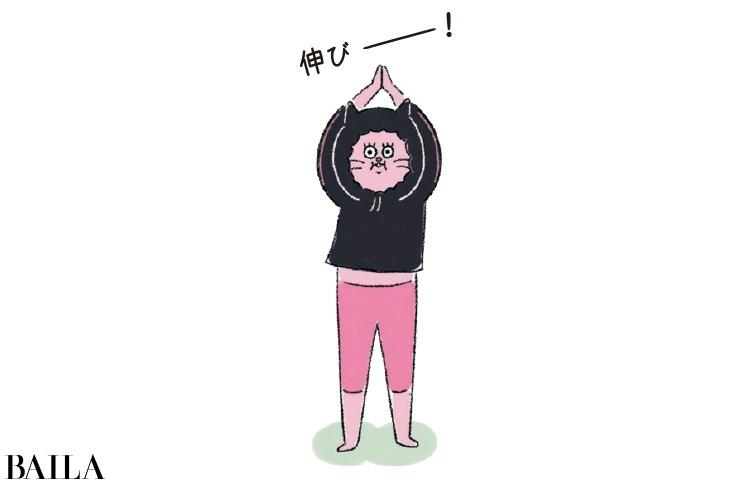 【30歳からのダイエット①】あと2kgが減らせる体になるためのワークアウト_8