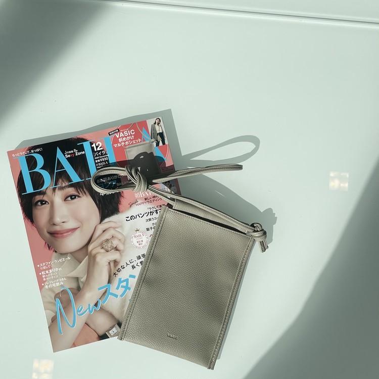 """【BAILA12月号】付録の""""VASIC""""マルチポシェットが可愛すぎる♡_1"""