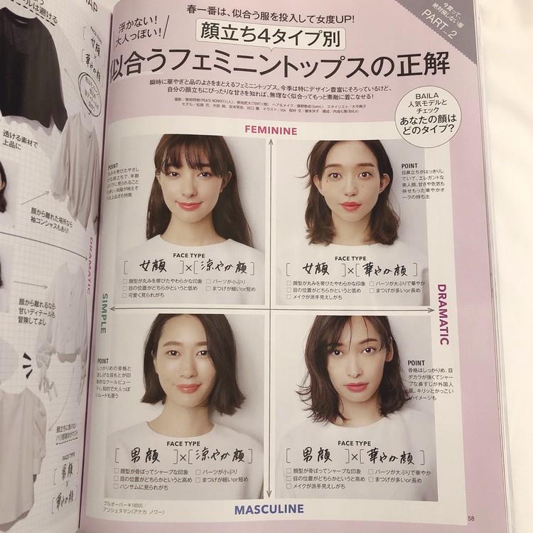 【BAILA 4月号発売】COEL美脚パンツ_7