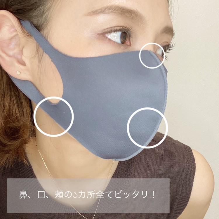 夏用ひんやりマスクはイオンで買えるパステルマスクがおすすめ!_6
