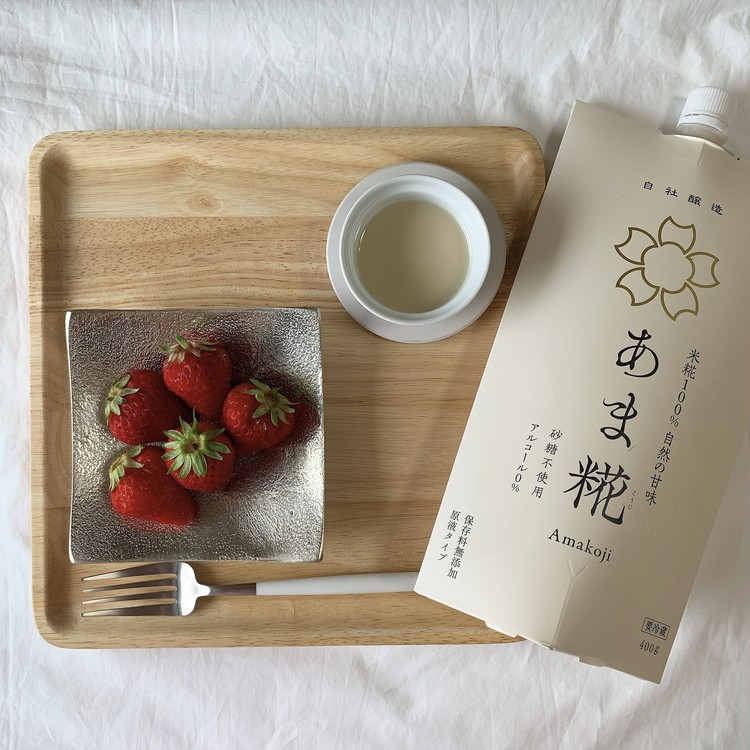 美肌&ダイエット腸活!500円で試せる『あま糀』トライアル♡_2