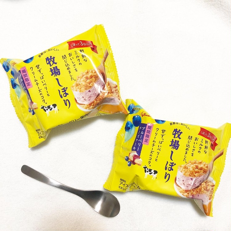 【期間限定】牧場しぼりのブルーベリーチーズケーキが美味しい♡_1