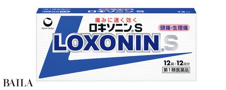 プロスタグランジンを抑える成分を配合した鎮痛剤。ロキソニンS 12錠¥698(第1 類医薬品)/第一三共ヘルスケア