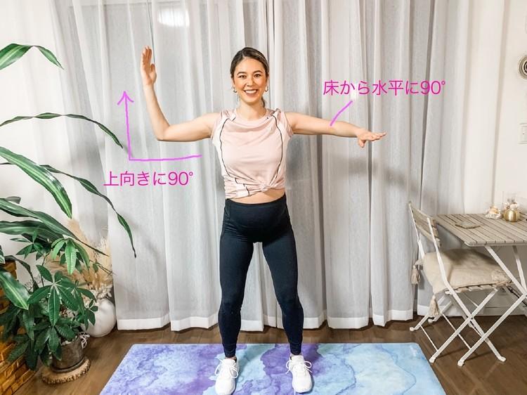 妊娠中もできる栗原ジャスティーンさんのおうちエクササイズ トレーニング②