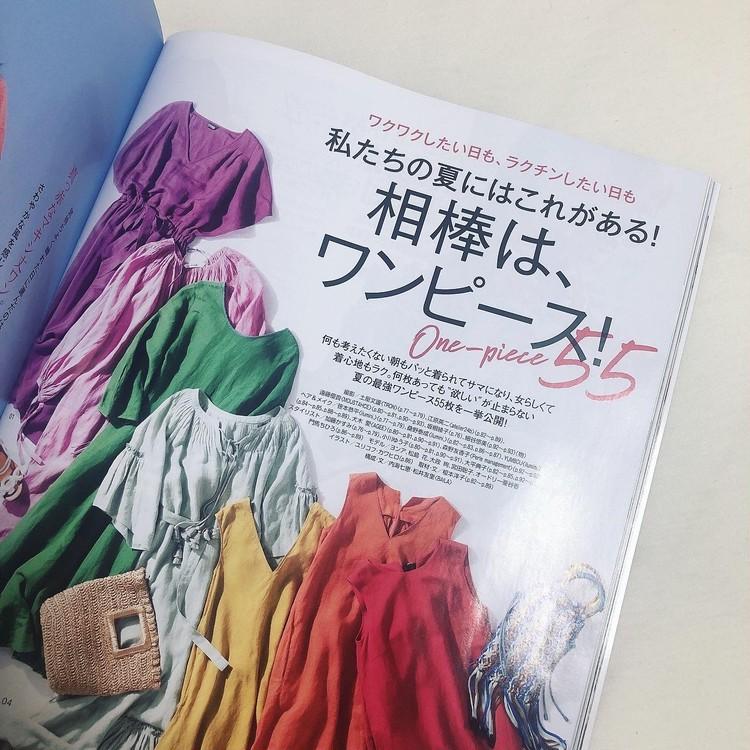 着映え抜群♡デザインブラウス&セルジオロッシPVCトート【BAILA6・7月合併号】_2