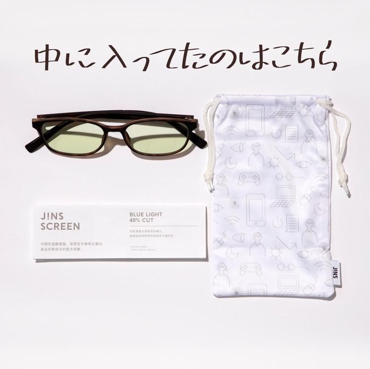 ブルーライトカットメガネ、JINS  SCREEN40%カットの箱の中身