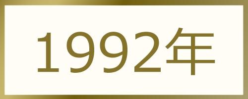 【ゲッターズ飯田の五星三心占い】2021年のピンチはどう乗り越える!?まずは自分のタイプをチェック! _10_2