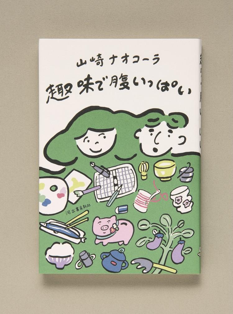 目利きの女性書店員がリコメンド!【雨の日に読みたい本9選】_7