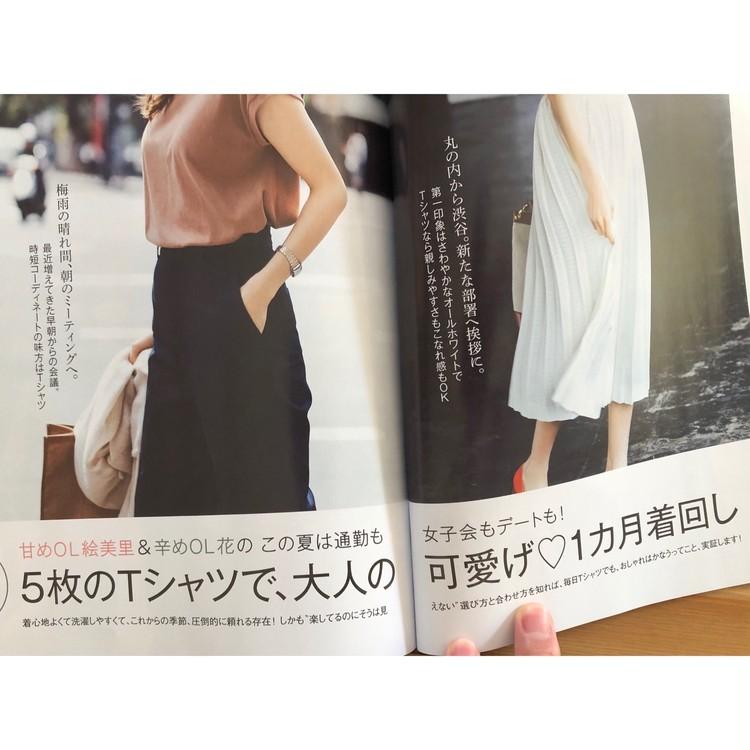 【BAILA7月号】Tシャツ着まわし1カ月コーデが気になる♡_1