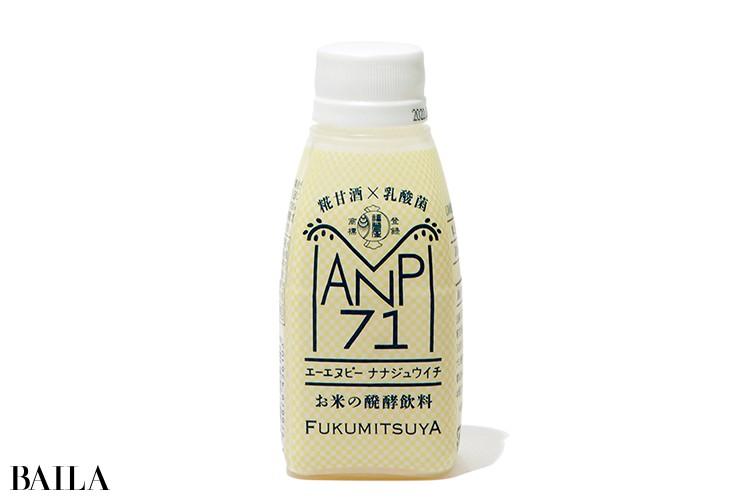 福光屋 お米の醗酵飲料 ANP71