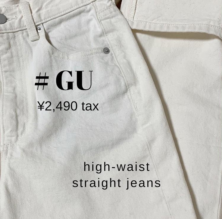 【GU】春のマスト買い!高評価レビューのゆるっと細見えデニム_1