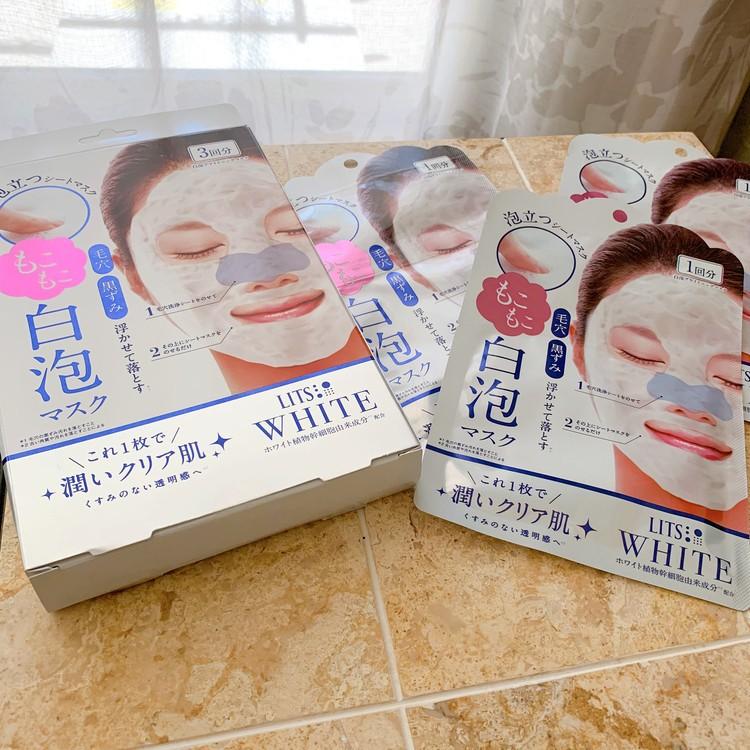 LITSのもこもこ 白泡マスク