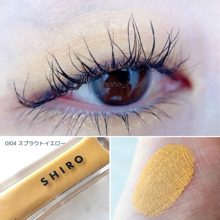 """【SHIRO】新色レビュー""""ヨレない""""速乾アイシャドウがマスクメイクに◎_5"""