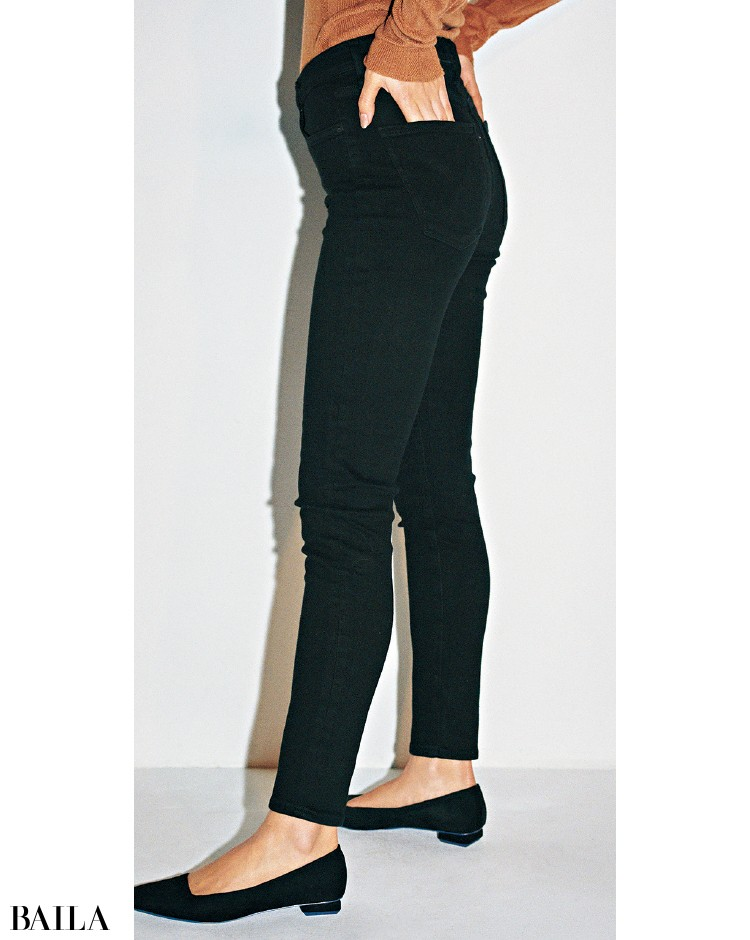 AGOLDE/Sophie Mid Rise Skinny