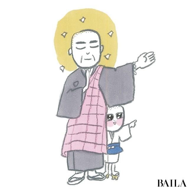 お悩み解決!【働く女の「膀胱炎」駆け込み寺】まとめ_19
