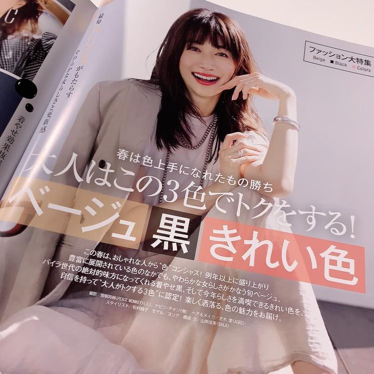 【黒×きれい色コーデ】UNIQLO×しまむらで挑戦♡_2