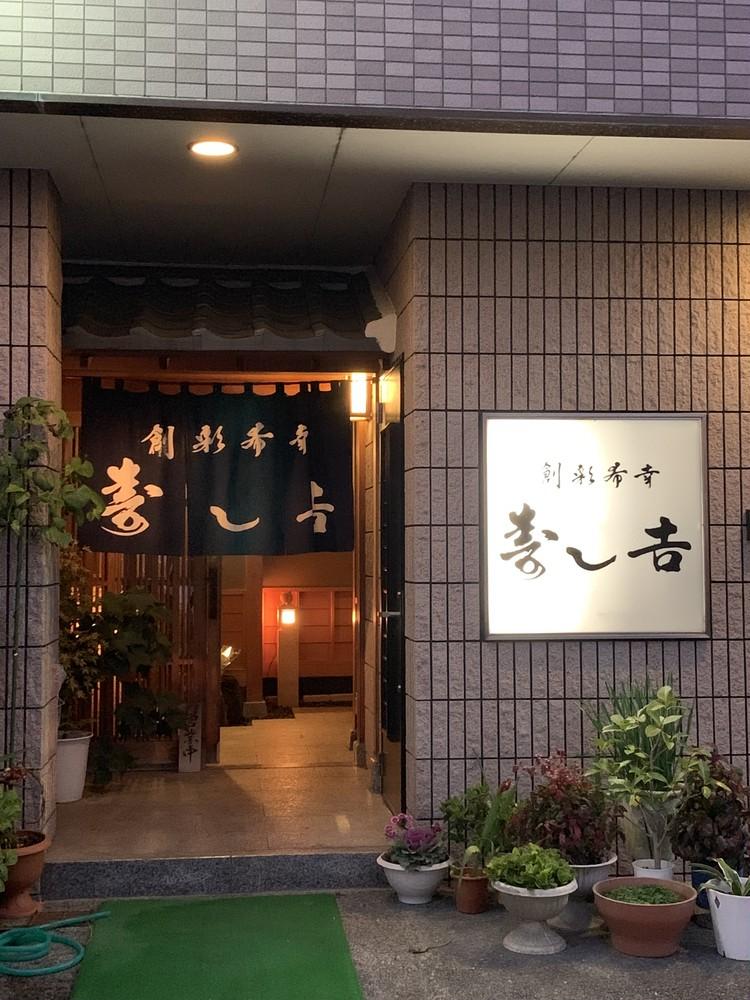 仲良しバイラーズで福井旅行②_3